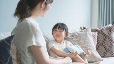 子どもの気持ちを引き出す「話の聴き方」のコツ!忙しい毎日だからこそ取り入れたい方法とは?