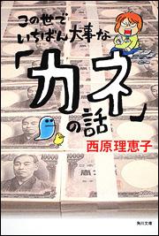 201011000078