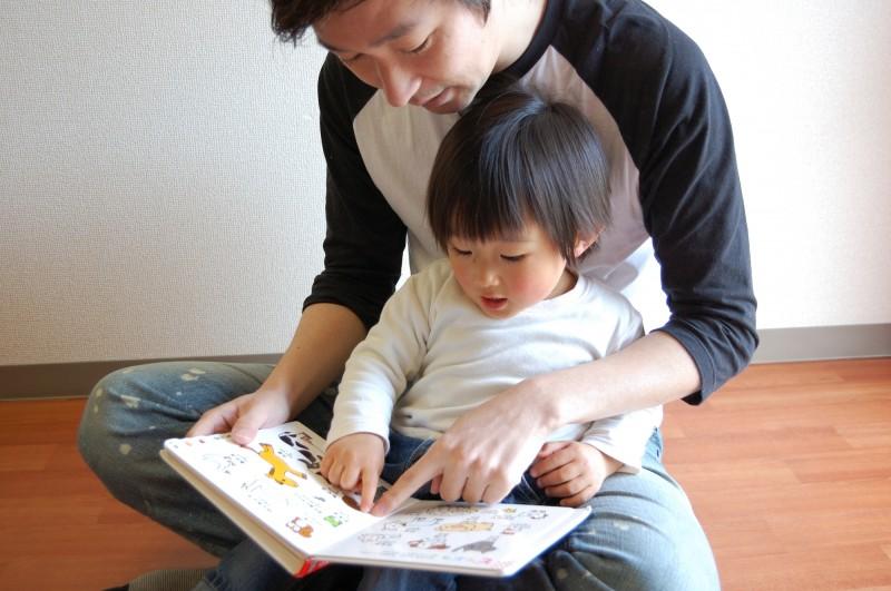 子どもをパパに見ててもらえるだけで大助かり!