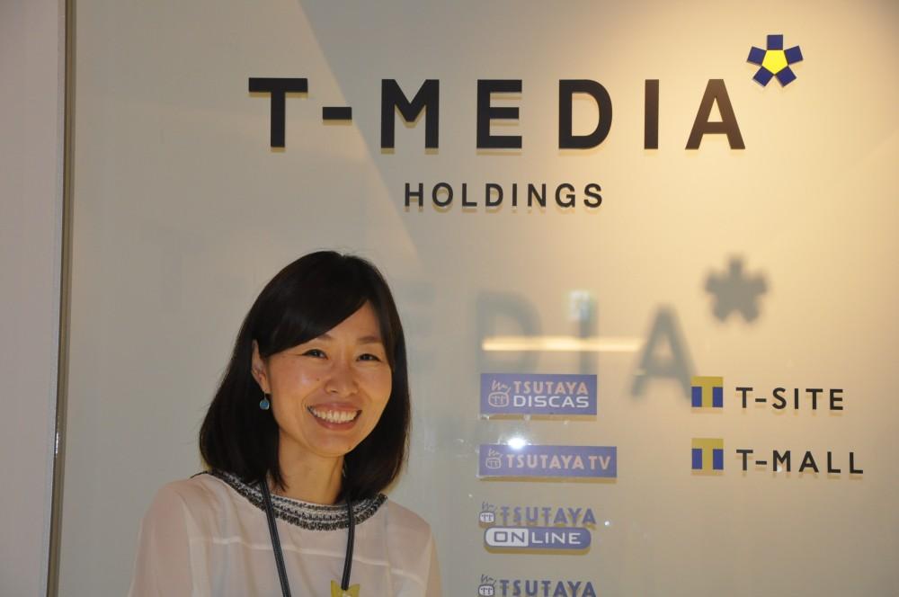 インターネットエンタテインメントサービスを行うTSUTAYA系列のT−MEDIAにお勤め
