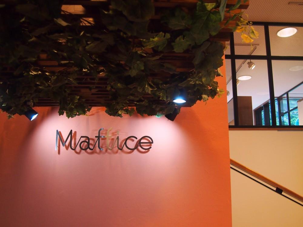 業界初!保育付きシェアオフィスを初体験!~Maffice<前編>~