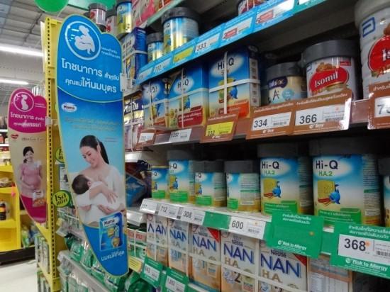 スーパーの粉ミルク&離乳食売場