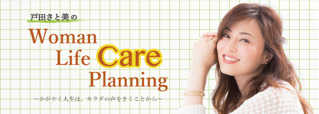 "Woman Life ""Care"" Planning"