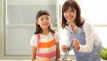 子どもと一緒に目指せ時短! お手伝いをしたくなる親のアプローチは?