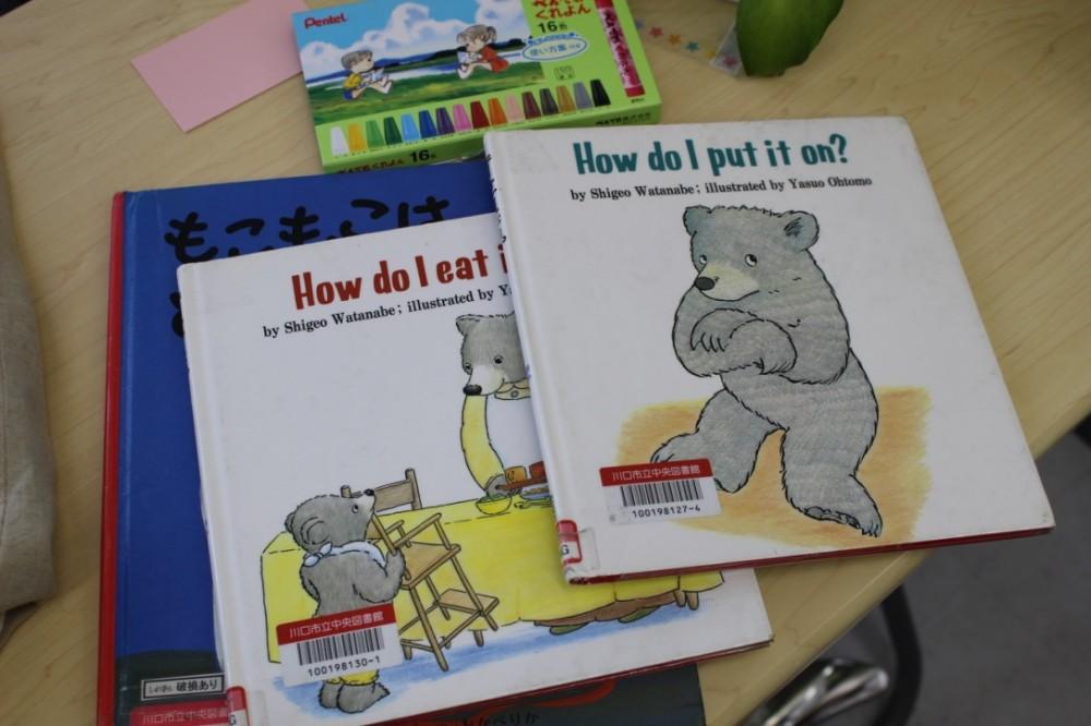 英語の本も何冊か用意