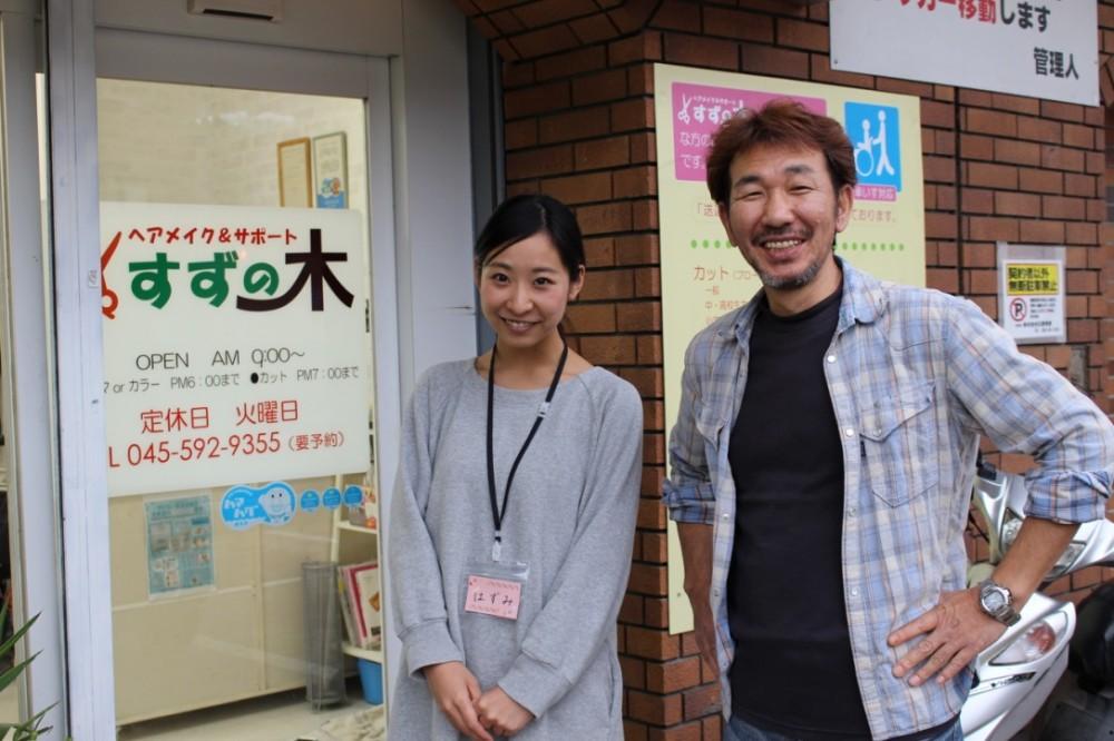 ヘアを担当してくれた「すずの木」の鈴木智宏さんと、シッターをしてくれたはずみさん