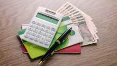 教育費準備いつから?学資保険よりオススメの貯め方は?FPがアドバイス!