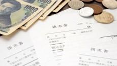 【月々の返済が苦しい…】借金の負担を減らす任意整理ってなに?