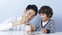 【初めてのお金管理】子どもへの「お小遣い」は何歳からいくらあげていますか?
