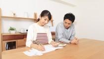 [妻・夫]お互いのお財布事情への理解が【家計円満】の第一歩?