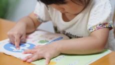 文字の読み書き、小学1年生までにどこまでできていればOKなの?