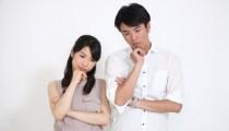 共働きなのにお金が貯まらない!?夫婦の特徴