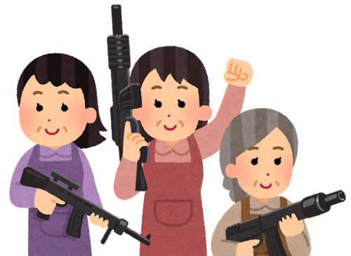 airgun_women_syufu