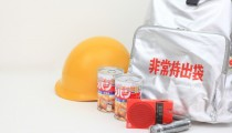 【熊本地震から学ぶ】母親として家族を守るための防災グッズ・備蓄リスト