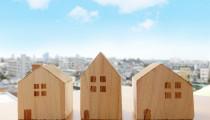 「空き家」に住むと助成金がもらえる!? 横浜市のステキな制度って?