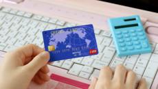 【ネットショッピング】詐欺被害体験者が語る!リスクと対処法!