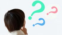 子供の「なんで」「どうして」攻撃にどう答えるべき?