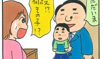 【くらたま連載・第94回】旦那へのイライラが止まらないっ! 今週の「イラダン」!