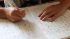 夏休みの『読書感想文』簡単&上手に書ける方法!ドリルを使ってみよう