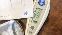 【ついに警報レベル】ママたちの「インフルエンザあるある」に共感が止まらない!