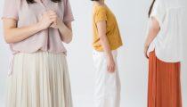 【新しい交流が始まるママへ】ママ友「要注意人物」の見極め方とは?