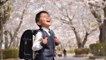 入園・入学・進級「新しい環境に飛び込む」子供のために親が注意すべきこと3つ