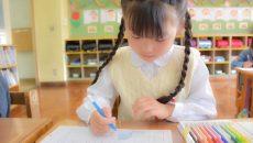 小学校入学前に「勉強の習慣づけ」は必要?先輩ママに3つの質問