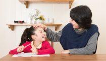 子供を褒めるのが苦手なママは意外に多い!?褒め上手に教わる「褒めることの大切さ」