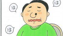 【くらたま連載・第156回】旦那へのイライラが止まらないっ! 今週の「イラダン」!