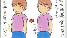 【くらたま連載・第157回】旦那へのイライラが止まらないっ! 今週の「イラダン」!