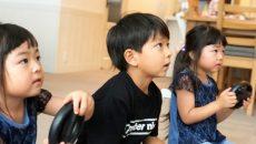 ゲームには子供にとって良い効果がたくさんある!?その理由は?
