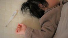 子供の熱性痙攣(ねつせいけいれん)対処法は? いざという時慌てないために<体験談>