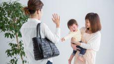 子どもを預けたくない!一緒にいたい!働くママの小さな本音と大きな葛藤