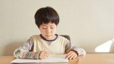 小3・小4「どれくらい勉強してる?」宿題と勉強時間について聞いてみた!