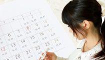 不妊治療の検査内容と費用など「不妊治療の基礎」を知ろう!