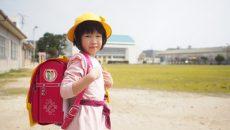 【コロナウィルスで休校延長!】新小学1年生の子どもたちはどう過ごしてる?