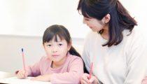 新小1・小2「休校中の家庭学習」何をどれくらいの時間行ってる?ママたちに聞いてみた!