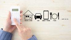 家計簿が続かない!今日からできる簡単「お金管理」のアイデア