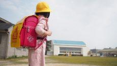 【小学校】友達(近所の子)との登校トラブル「ママたちの体験談と対処法まとめ」