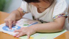 小学校入学前にひらがな、カタカナ、数字、時計ができなかった「小1の子ども」入学後勉強についていけてる?