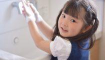 いつも使う石鹸はどう作られてる?バーチャル工場見学を親子でしてみた!