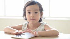 忙しいときの大きな味方!ママが感じる子どもの「タブレット学習」の魅力<未就学児編>