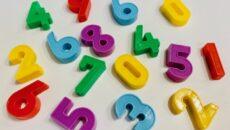 苦手意識を持つ前に!算数が得意になるために、入学前におうちできること