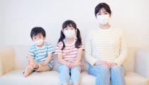 家族がコロナ感染したら…!濃厚接触者の親子が経験した14日間の過ごし方、大変だったこと<体験談>