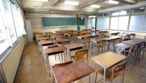公立小学校の学級規模「1クラスを40人以下から35人以下に引き下げへ」ママたちはどう思う?意見を聞いてみた!