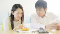 [妻の負担はなるべく軽く]共稼ぎの家計費分担