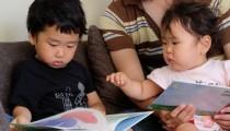 試し読みし放題!雨の週末、子どもを本好きに!