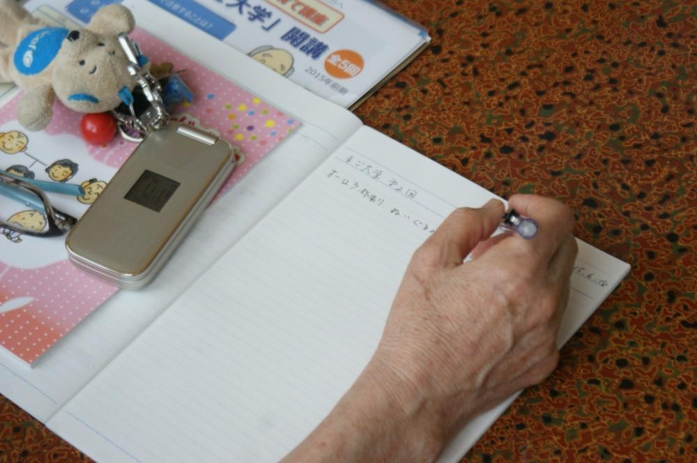 講座の内容をきちんとノートに書きとめている参加者も!