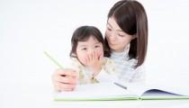 【番外編】勤務形態別・子どもとのかかわり実態調査⑨ ダブルワーク編