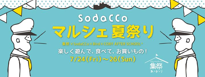 sodacco_3